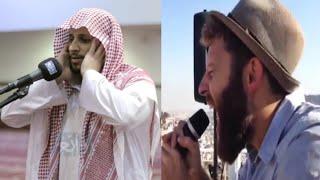 Perbedaan Antara Adzan Yahudi Dan Adzan Islam MP3