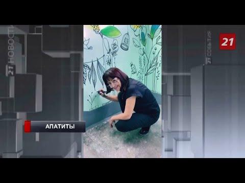 Жительница Апатитов расписала подъезд своего дома