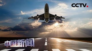 [中国新闻] 长荣航空历时17天罢工落幕 劳资双方签署团体协约 | CCTV中文国际