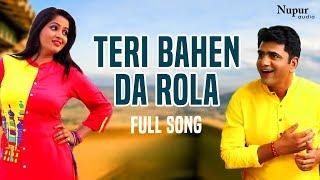 Teri Bahen Da Rola - Uttar kumar, Kavita joshi | New Punjabi DJ Song 2019