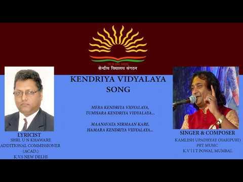 Kendriya Vidyalaya New Song || Mera Kendriya Vidyalaya