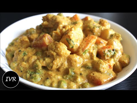 """Mix Vegetable Korma"" 
