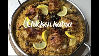 Saudi food chicken kabsa so tasty and yummy ingredients: 2-3 lbs 3 cups basmati rice 4 water ghee or oil 1 medium size onion ( diced ) tbsp mi...