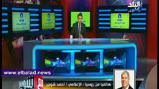 شوبير يرشح إيهاب جلال وحسام حسن لقيادة منتخب مصر.. فيديو