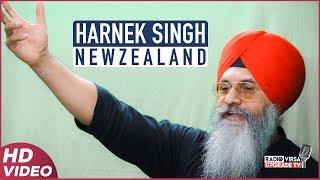 Radio Virsa Upgrade TV Program | Harnek Singh Newzealand