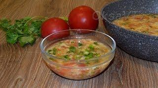 Томатный суп с яйцом(西红柿鸡蛋汤, Xīhóngshì jīdàn tāng). Китайская кухня. Tomato soup with eggs.