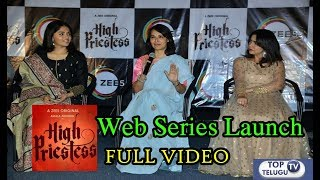 High Priestess Web Series Launch | Amala Akkineni | Nandini Rai | Brahmaji | Top Telugu TV