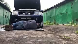 Suzuki Grand Vitara ремонт бампера замена колодок