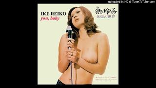 Ame Ga Yandara / Ike Reiko, from Koukotsu no sekai -Video Upload po...