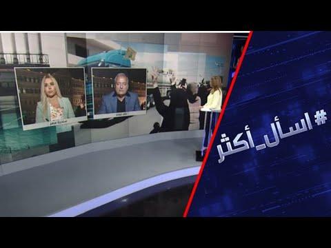 هل يعمق وصول وقود إيران الانقسام في لبنان؟  - نشر قبل 3 ساعة