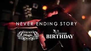 iMagic. - NEVER ENDING STORY