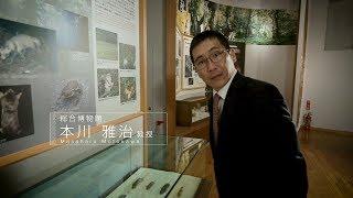 京大先生シアター「アジアの脊椎動物にみられる種多様性とその進化の歴史解明を目指す」