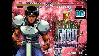 1995 [60fps] Galaxy Fight 971800pts Alvan ALL