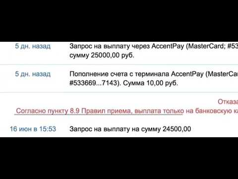 Забираем ВЫИГРЫШ 400 000 рублей из двух букмекерских конториз YouTube · Длительность: 18 мин19 с