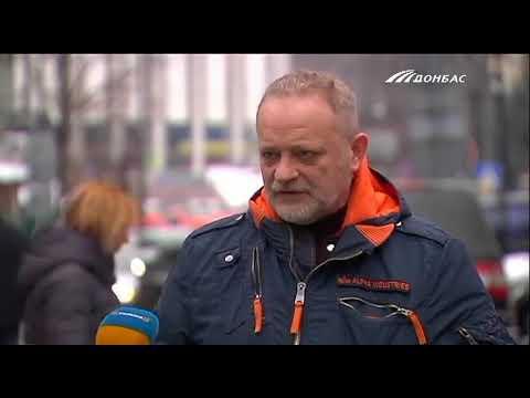 Телеканал Донбасс: Провокация экс-оппозиционера Юрия Бойко не удалась