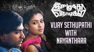 Tamil Short Scenes | Imaika Nodikal - Vijay Sethupathi with Nayanthara | Nayanthara , Atharvaa