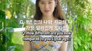 [ENG] Seohyun - Grazia Korea interview - Stafaband