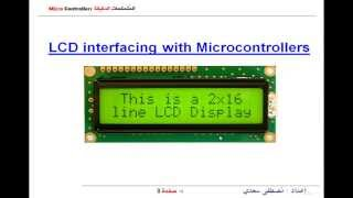 lcd module interfacing with microcontroller pic