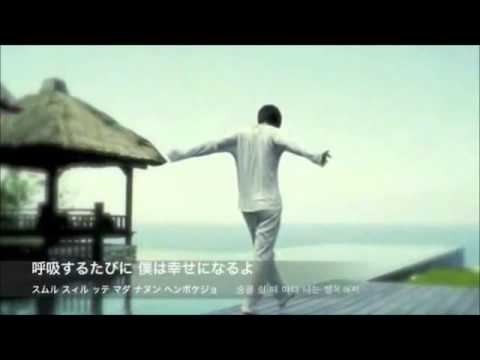 Клип Kim Hyun Joong - U