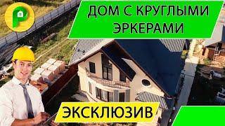 Двухэтажный дом в современном стиле | Ремстройсервис