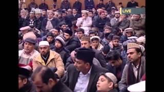 Jalsa Salana Bangladesh 2015 Concluding Session with Hazrat Mirza Masroor Ahmad