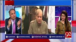 Muqabil   28th November 2017   92 News