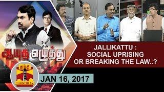 (16/01/2017) Ayutha Ezhuthu | Jallikattu : Social uprising or Breaking the law..?  | Thanthi TV