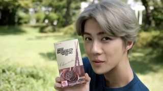 오래 기다렸다! EXO-K 세훈을 기다린 시간 1000% 보상해주는 달달한 빼빼로데이 영상!