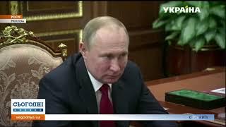 Смотреть видео Уже сьогодні у Росії мають обрати нового прем'єра онлайн