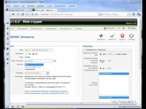 Установить кнопку Сохранить ВКонтакте на Joomla!