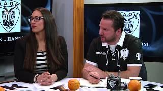 Η εκπομπή των οπαδών του ΠΑΟΚ στη Νέα Υόρκη (Ιανουάριος 2018)