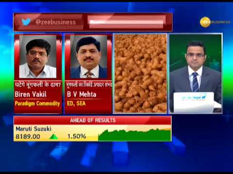 Mandi Live: Sugar prices likely to decline as UP, Maharashtra set to commence crushing of cane