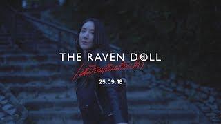 [Teaser] เหมือนเดิมหรือเปล่า - THE RAVEN DOLL