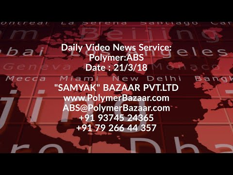 #Ineos #Styrolution has raised its #ABS prices w.e.f 21/3/18. |Daily Video News: ABS 7/3/18