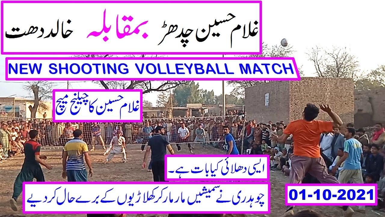 Download SHOOTING VOLLEYBALL MATCH I GHULAM HUSSAIN CHADHAR VS KHALID DHATT I NEW SHOOTING VOLLEYBALL MATCH