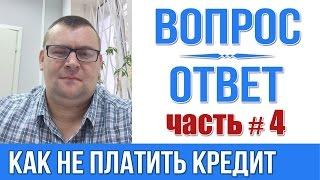 видео Решения Суда в пользу валютных заемщиков  Court decisions in favor of the currency borrowers