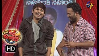 Rocking Rakesh Performance | Extra Jabardasth | 12th January 2018  | ETV Telugu
