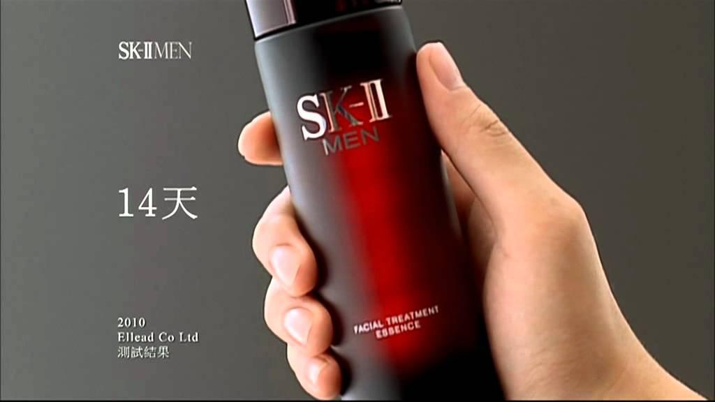 高以翔 SK-II 男士神仙水 廣告 - YouTube