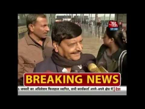 Mulayam, Shivpal Meet EC, Stake Claim to Party Symbol Cycle