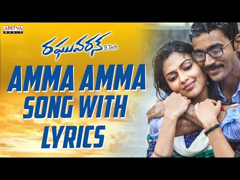 Amma Amma Full Song With Lyrics - Raghuvaran B.Tech (VIP) Songs - Dhanush, Amala Paul