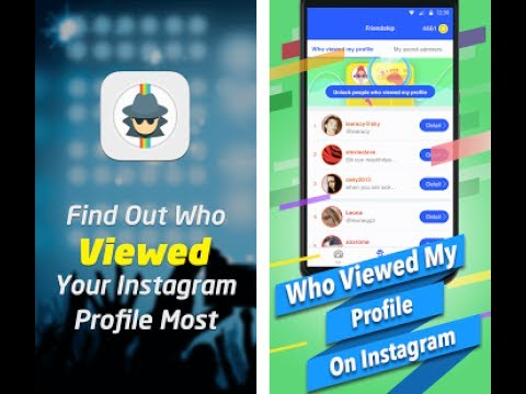 Who views my profile the most