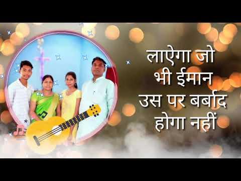 ईश्वर पिता ने सारे जगत से// Hindi Gospel Song// By Mahima Singh