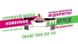 Рекламный ролик Fitstyle