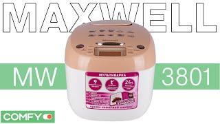 Відеодемонстрація мультиварки Maxwell MW-3801 від Comfy