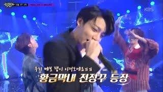[방탄소년단] 가사 다 틀리는 Fake Love 파트바꾸기ver. (2편)