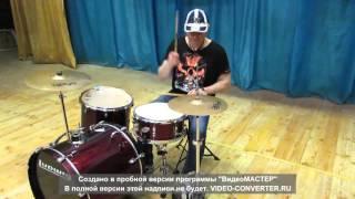 Уроки игры на ударных для начинающих. Обучение игре на барабанах. Урок 4