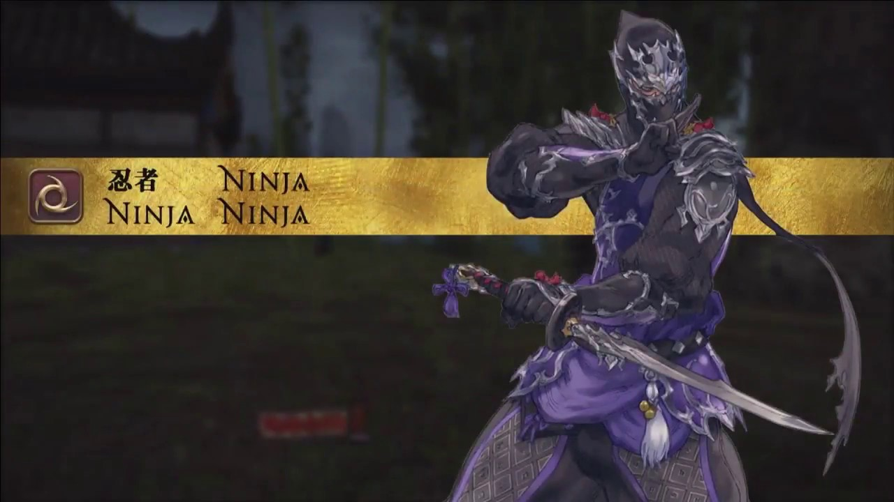ffxiv stormblood job skills ninja nin youtube