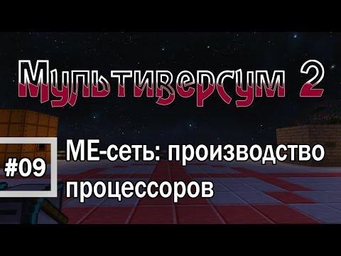 Декор сборка minecraft  [] by SaNeR [76 Модов] Обнова.