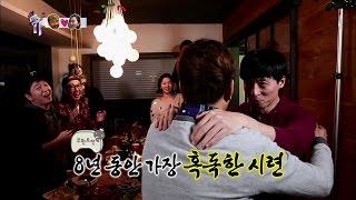 【TVPP】Yoo Jae Suk - Passionate kiss, 유재석 - 대형 참사! 유재석 & 김태호 짧지만 강렬했던 첫 키스 @ Infinite Challenge