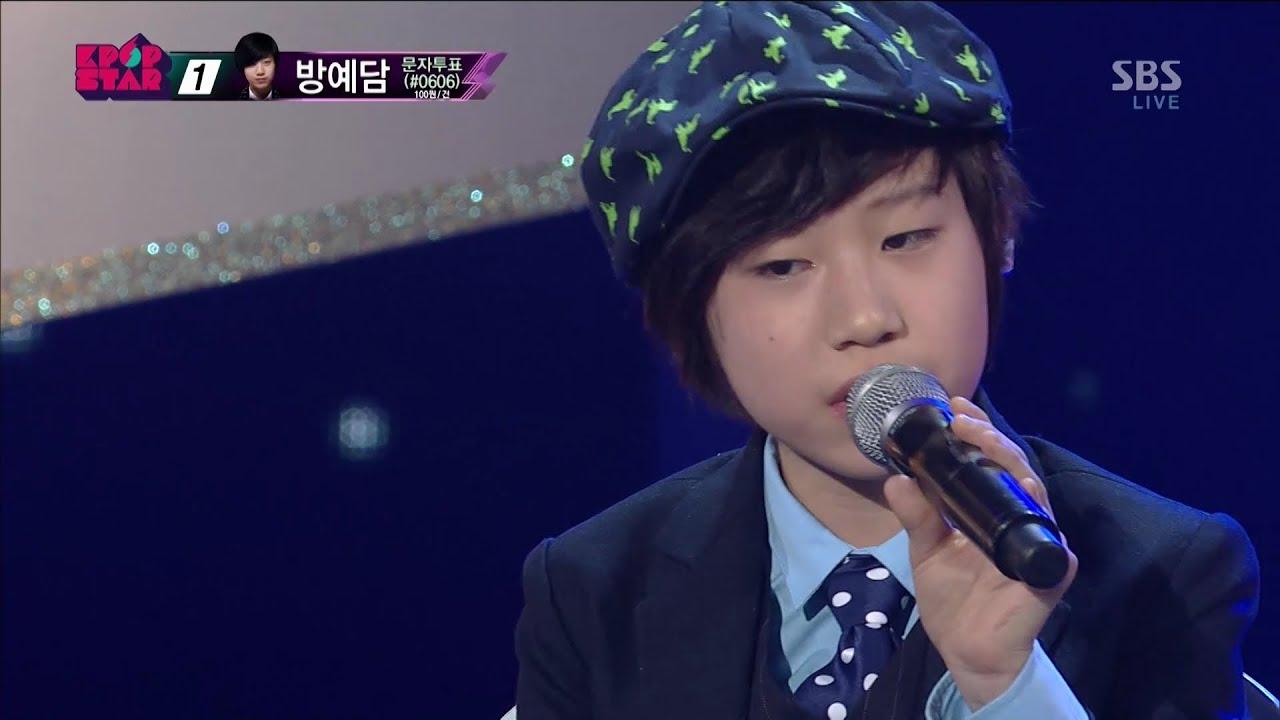 방예담 (Bang Yedam) [Officially missing you] @KPOPSTAR Season 2 - YouTube